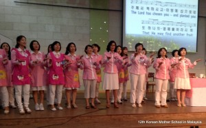 12th Korean Mother School, KL